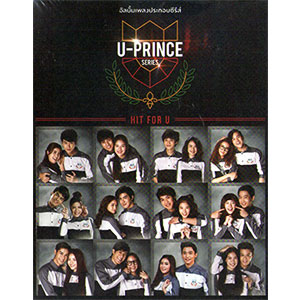 U-PRINCE SERIES HIT FOR U
